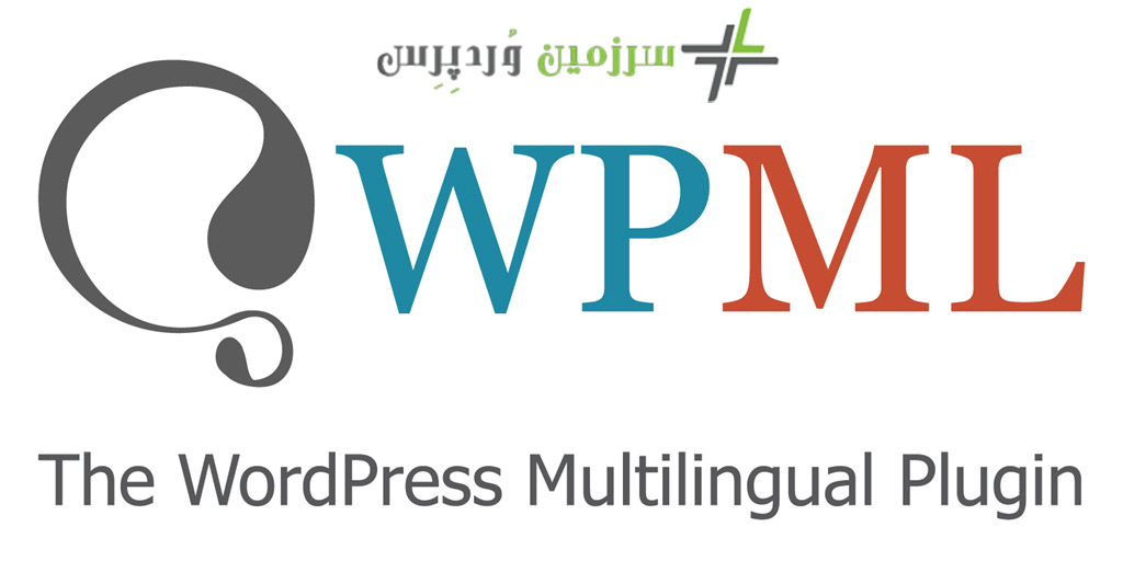 WPML Compatibility Test Tool