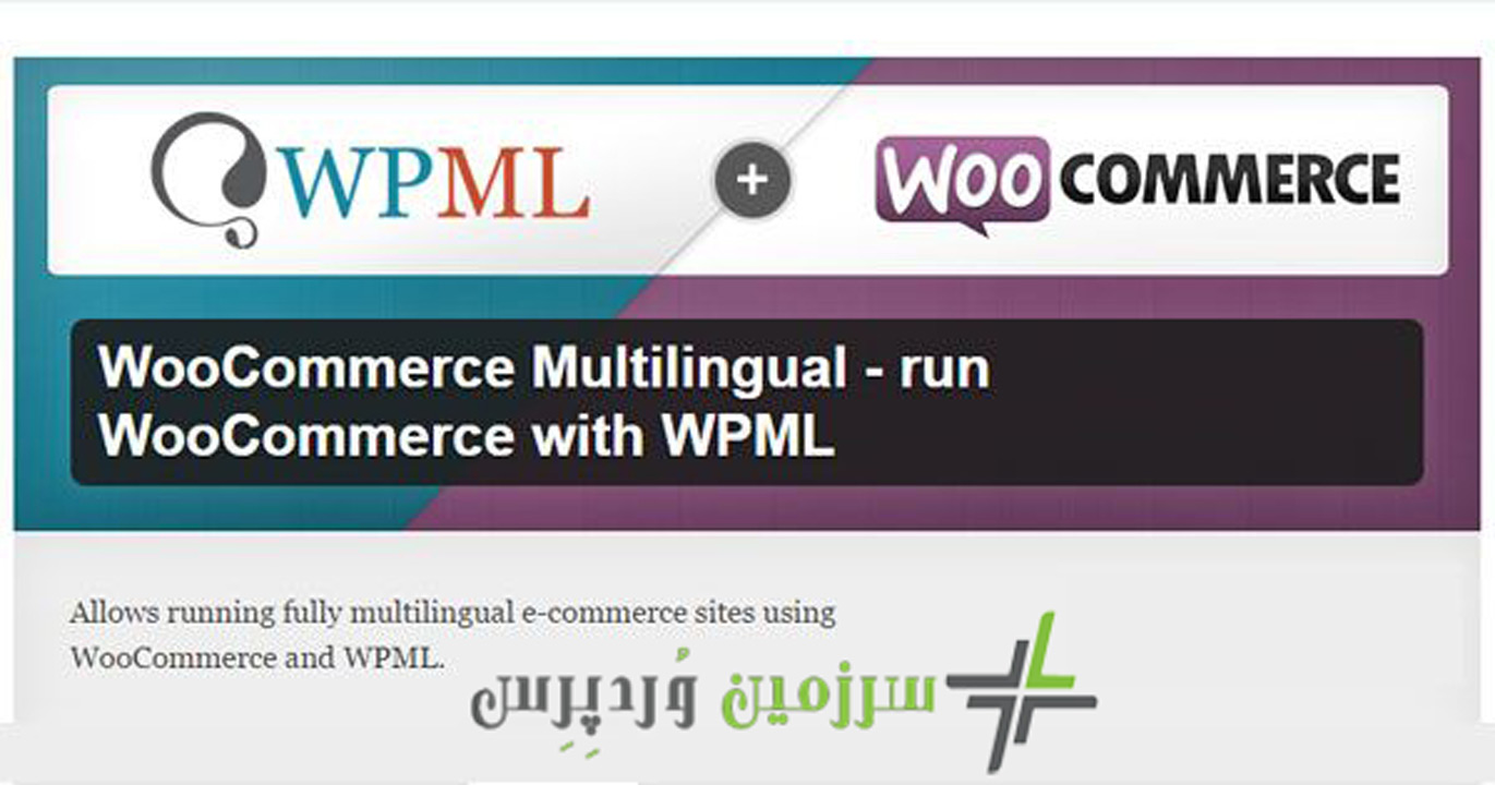 WPML woocommerce gateways country limiter
