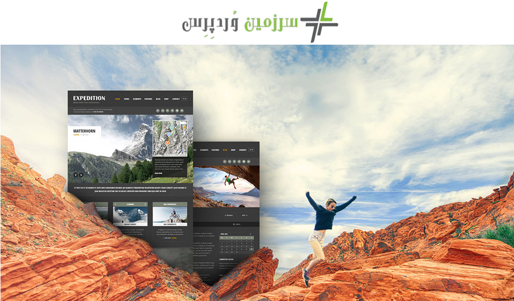 AitThemes Expedition