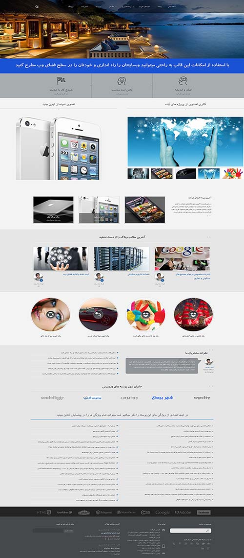 Cirlcle Themes