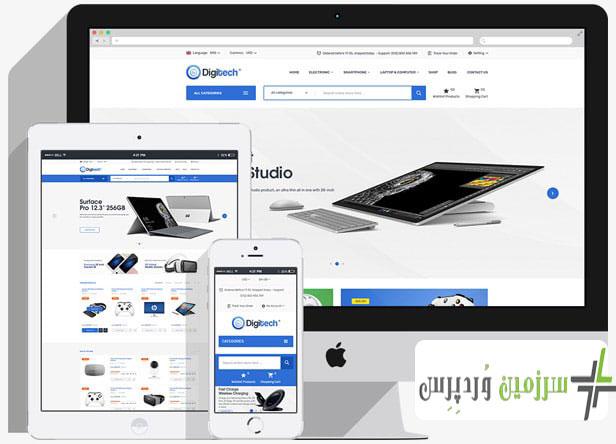 دانلود قالب فارسی دیجی تچ Digitech - فروشگاهی